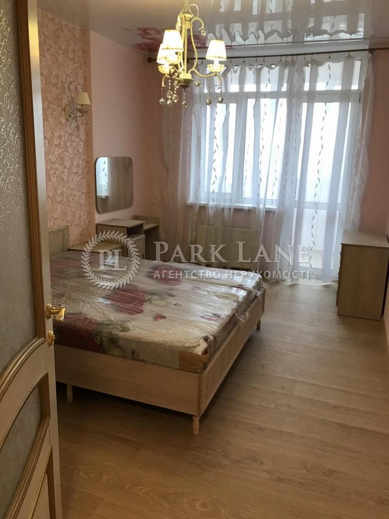 Квартира ул. Ямская, 52, Киев, B-97893 - Фото 9