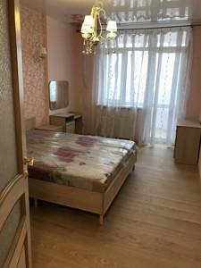 Квартира B-97893, Ямська, 52, Київ - Фото 11