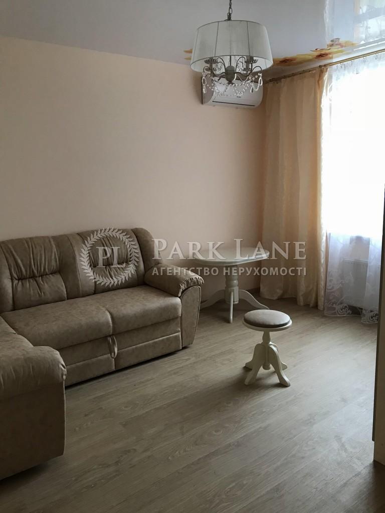 Квартира ул. Ямская, 52, Киев, B-97893 - Фото 5