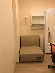 Квартира B-97893, Ямська, 52, Київ - Фото 12