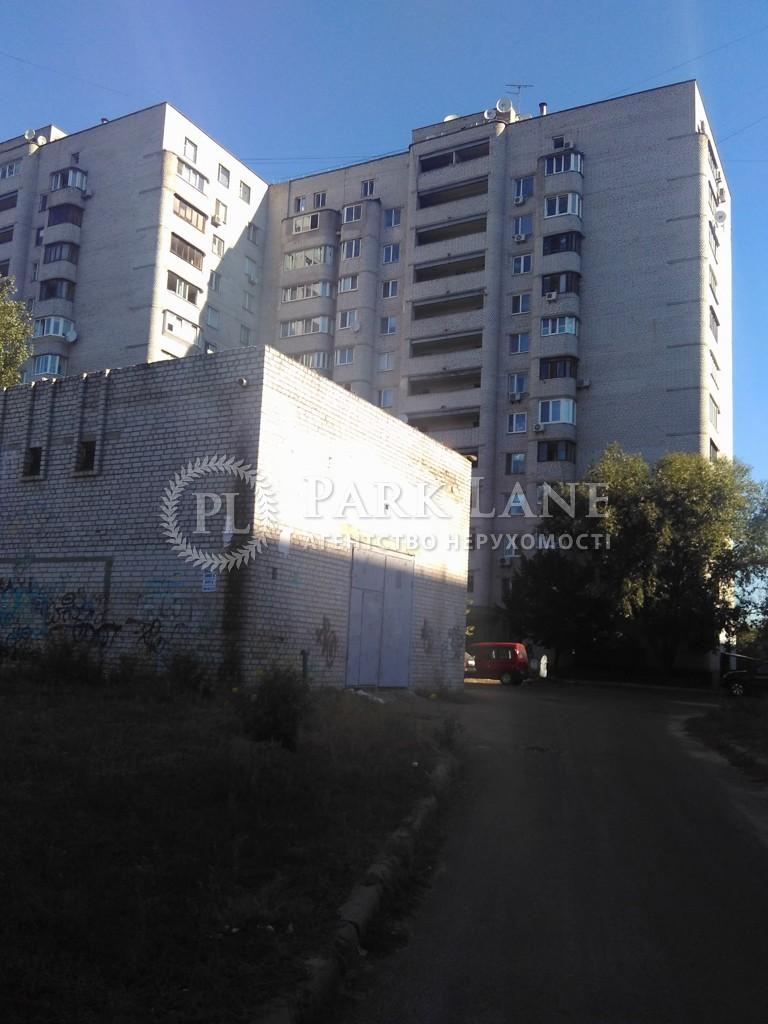 Офис, ул. Новаторов, Киев, Z-1258663 - Фото 5