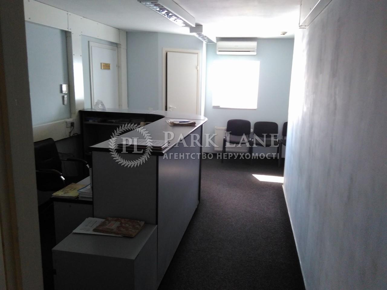 Офис, ул. Новаторов, Киев, Z-1258663 - Фото 3