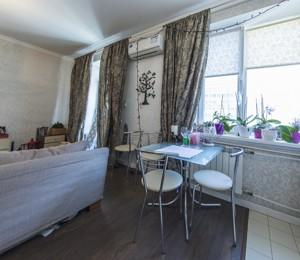 Квартира I-29289, Кловський узвіз, 10, Київ - Фото 8
