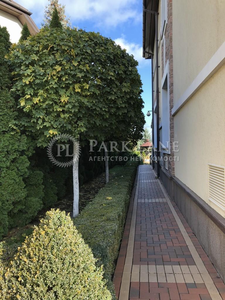 Дом ул. Луговая, Козин (Конча-Заспа), R-21753 - Фото 14