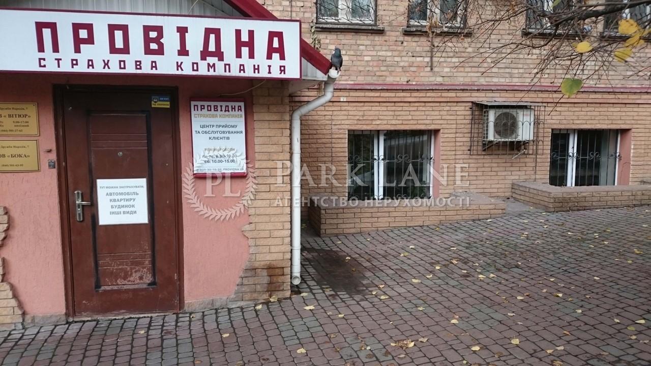 Офис, Дружбы Народов бульв., Киев, Z-423826 - Фото 2