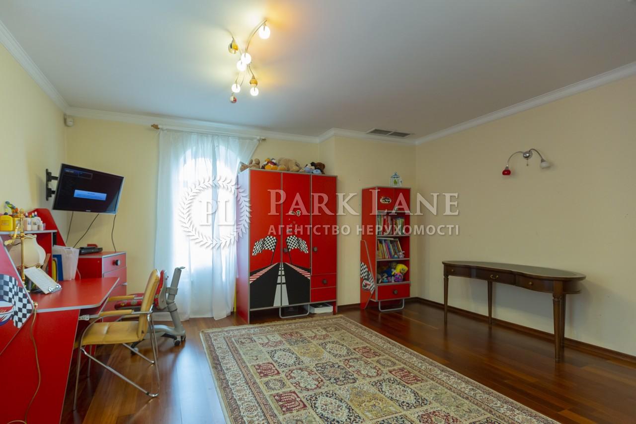 Дом Мичурина пер., Киев, J-26505 - Фото 16