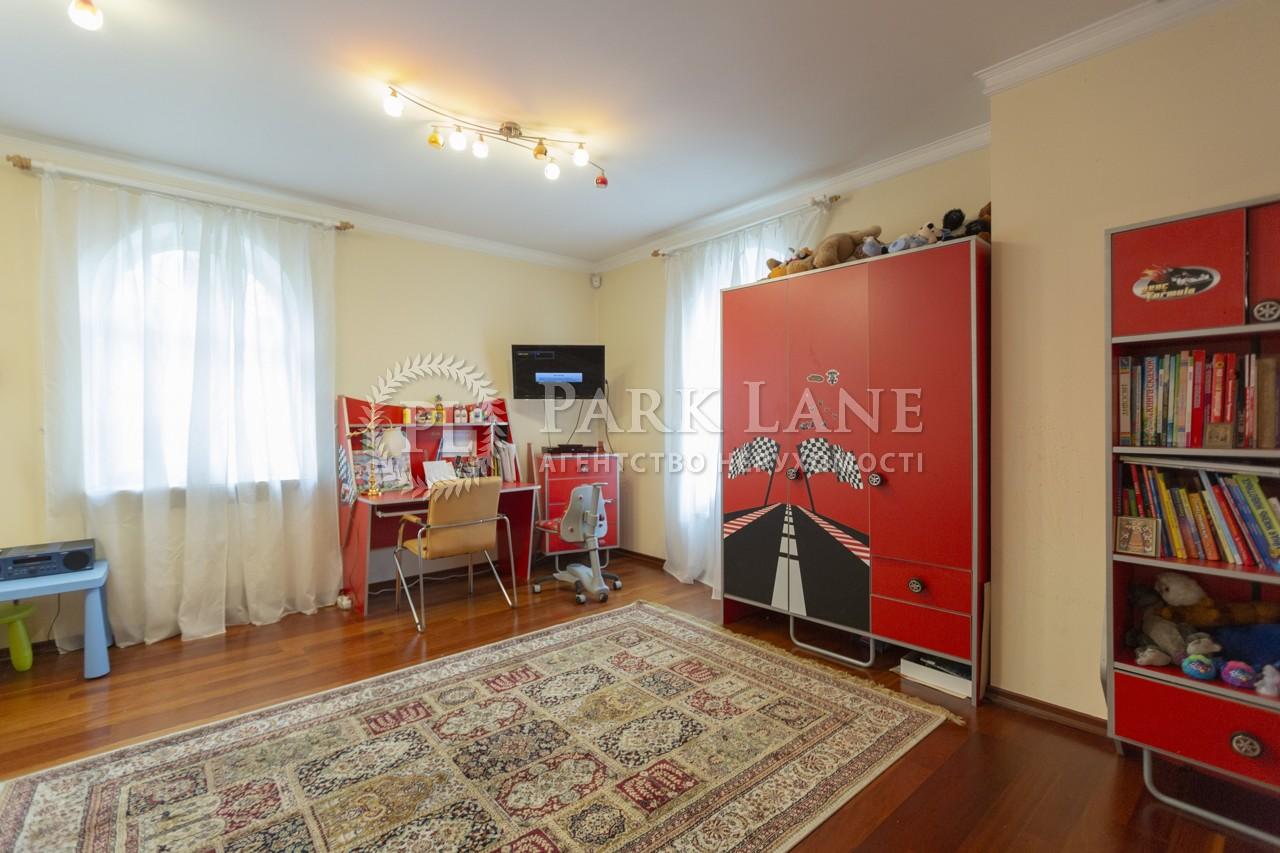 Дом Мичурина пер., Киев, J-26505 - Фото 17