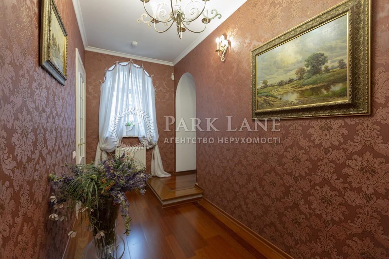 Дом Мичурина пер., Киев, J-26505 - Фото 25