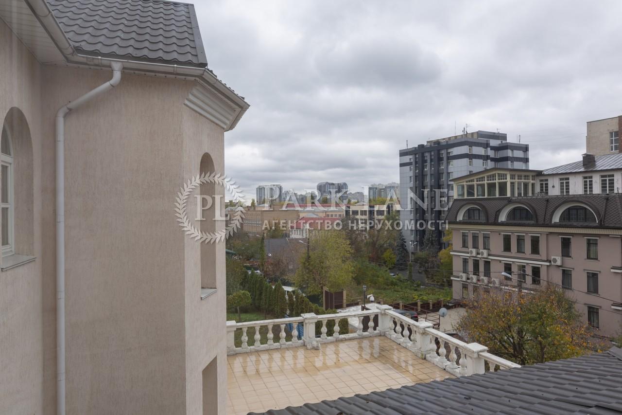 Дом Мичурина пер., Киев, J-26505 - Фото 41