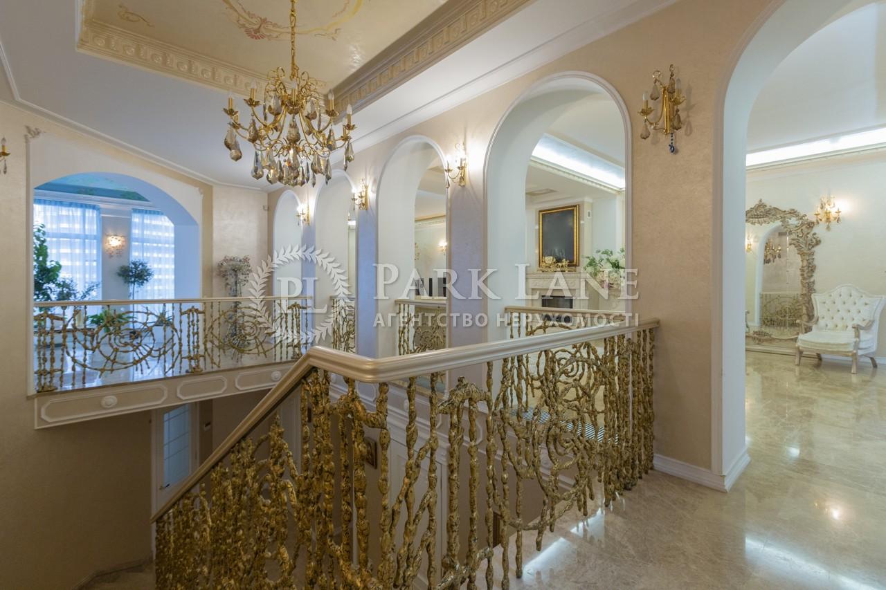 Дом Мичурина пер., Киев, J-26505 - Фото 34