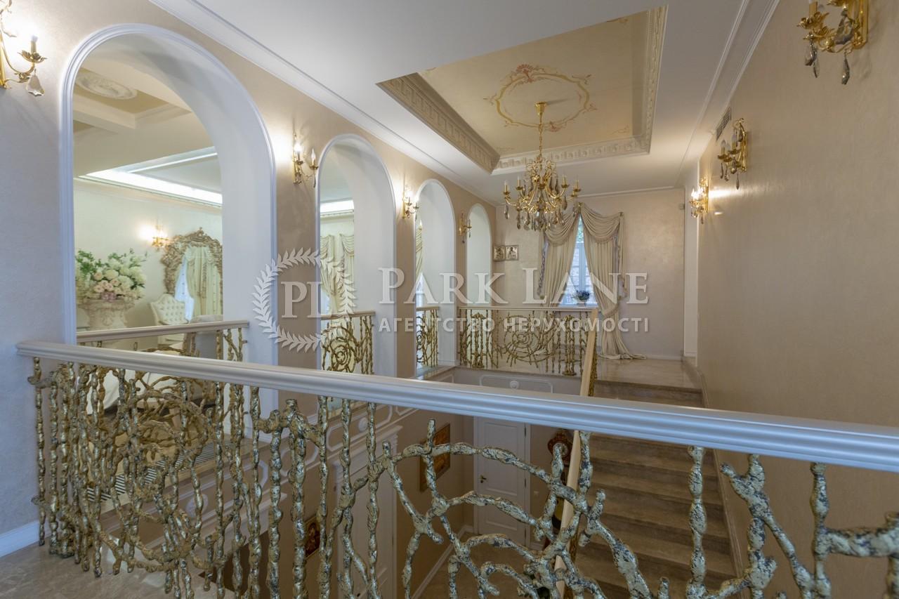 Дом Мичурина пер., Киев, J-26505 - Фото 35