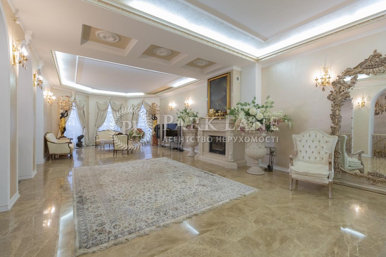 Дом Мичурина пер., Киев, J-26505 - Фото 5