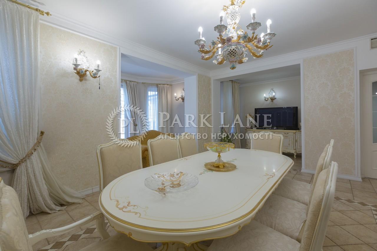 Дом Мичурина пер., Киев, J-26505 - Фото 8