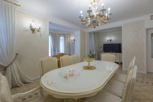 Дом J-26505, Мичурина пер., Киев - Фото 9