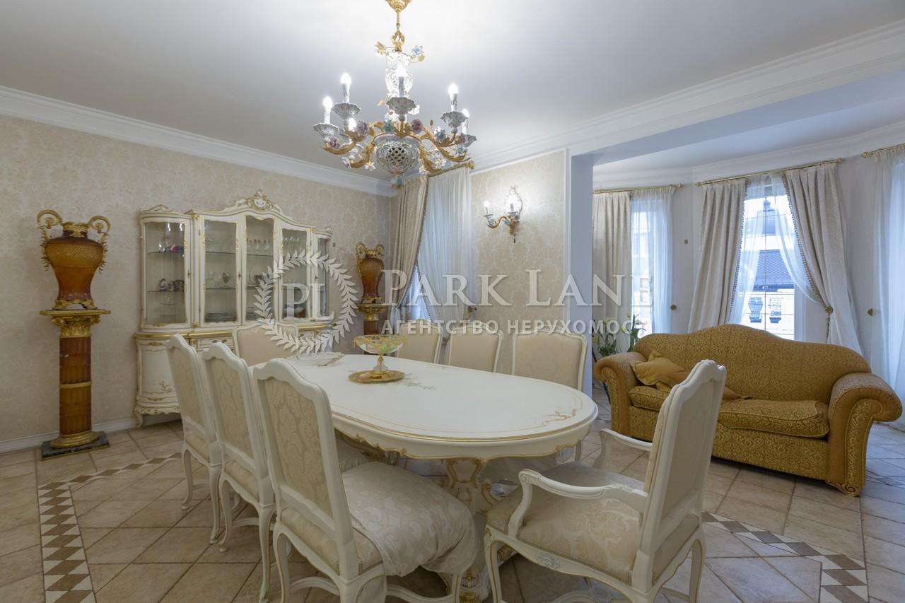 Дом Мичурина пер., Киев, J-26505 - Фото 7
