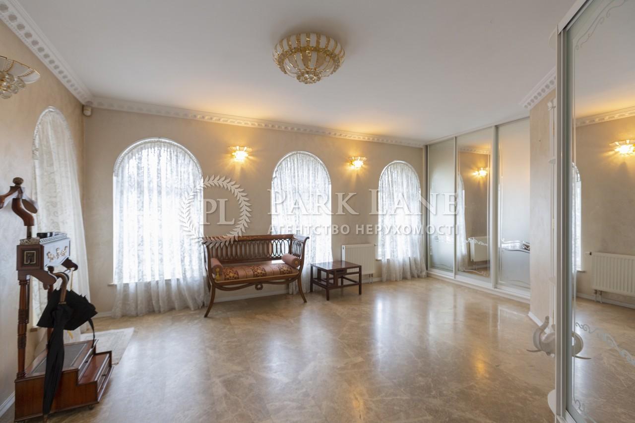 Дом Мичурина пер., Киев, J-26505 - Фото 30