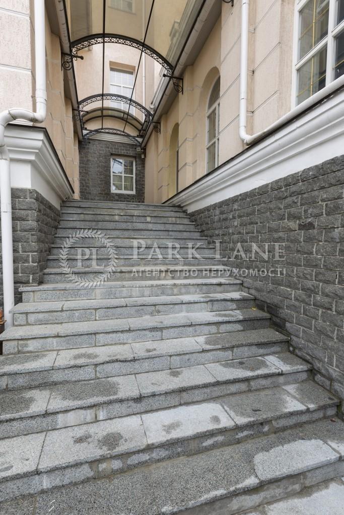 Дом Мичурина пер., Киев, J-26505 - Фото 46