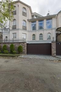 Дом J-26505, Мичурина пер., Киев - Фото 2