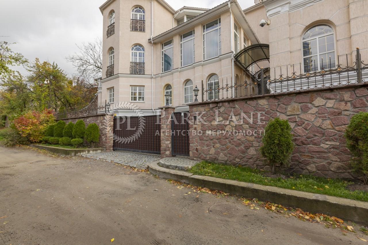 Дом Мичурина пер., Киев, J-26505 - Фото 50