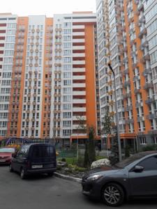 Нежилое помещение, K-29420, Победы просп., Киев - Фото 1