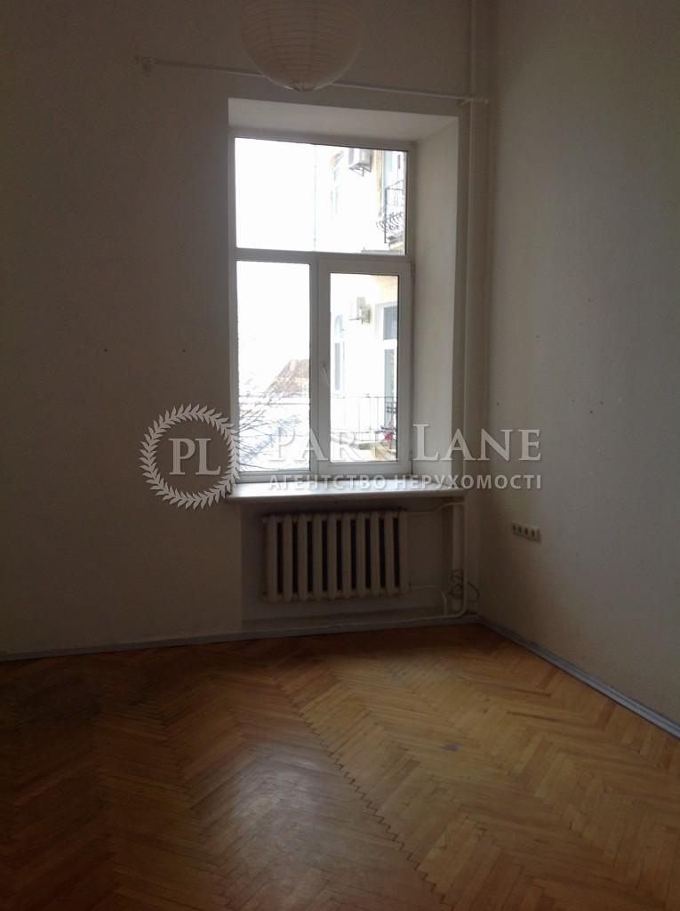 Квартира K-27053, Михайлівський пров., 9б, Київ - Фото 8