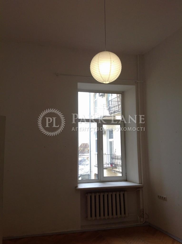 Квартира Михайловский пер., 9б, Киев, K-27053 - Фото 8