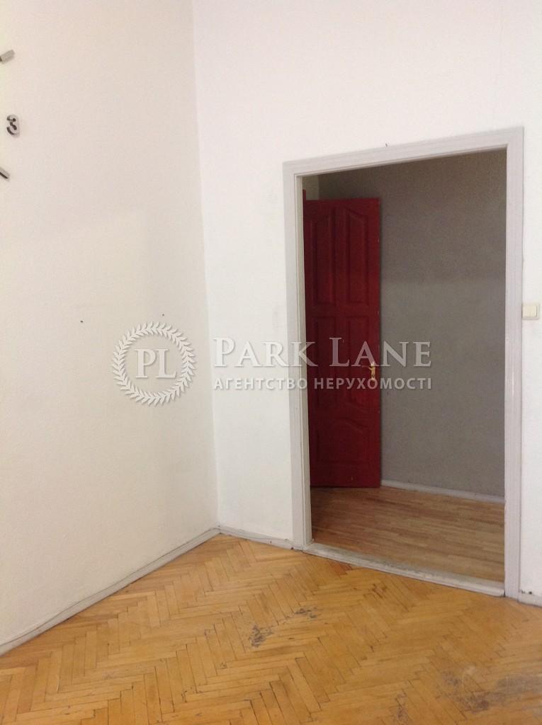 Квартира K-27053, Михайлівський пров., 9б, Київ - Фото 13