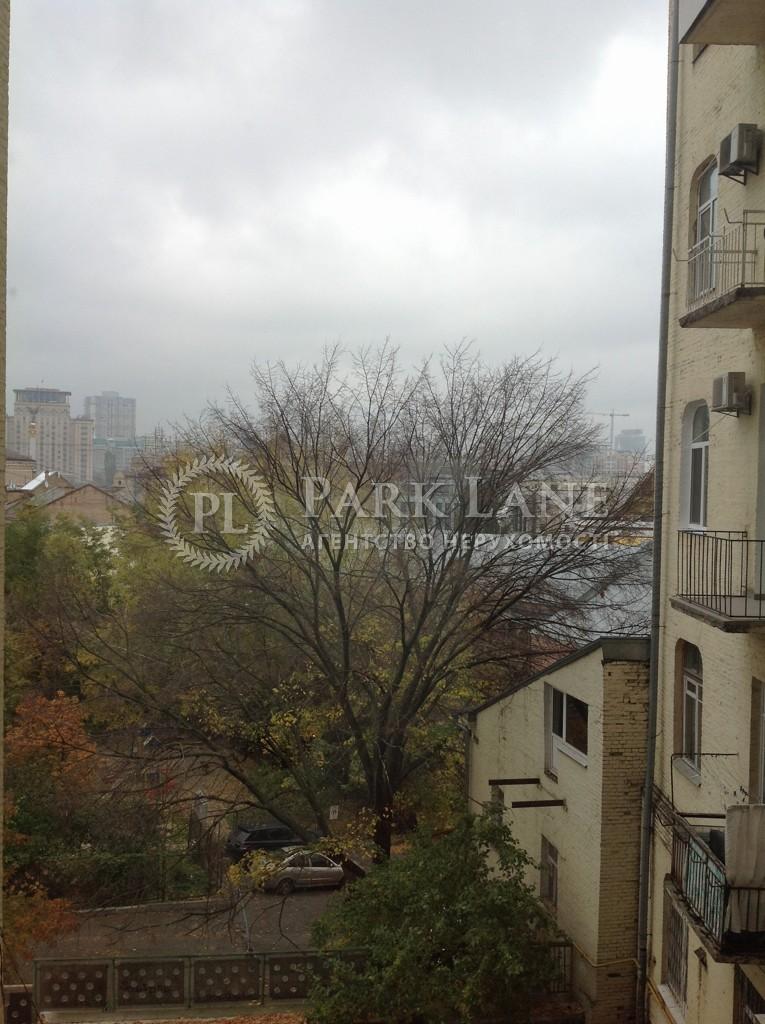 Офис, Михайловский пер., Киев, K-27055 - Фото 13