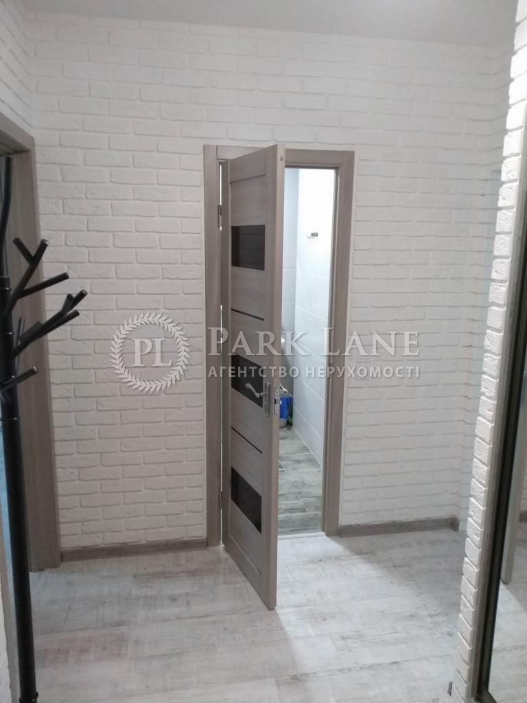 Квартира ул. Стеценко, 75а, Киев, Z-421248 - Фото 11