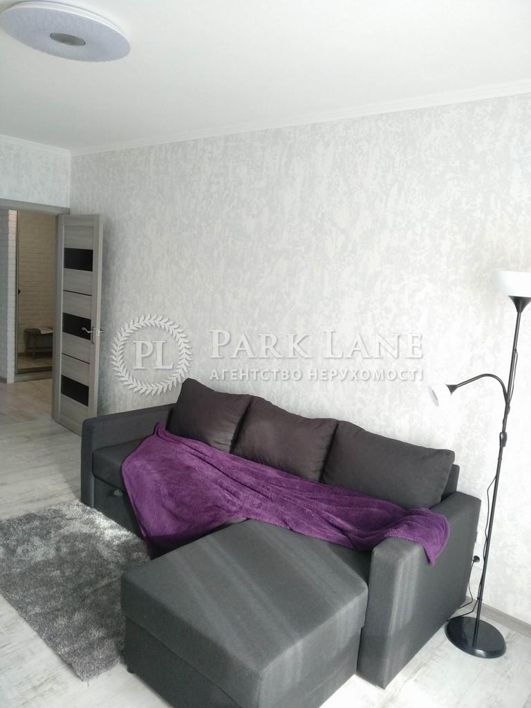Квартира ул. Стеценко, 75а, Киев, Z-421248 - Фото 4