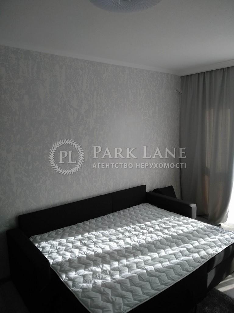 Квартира ул. Стеценко, 75а, Киев, Z-421248 - Фото 7