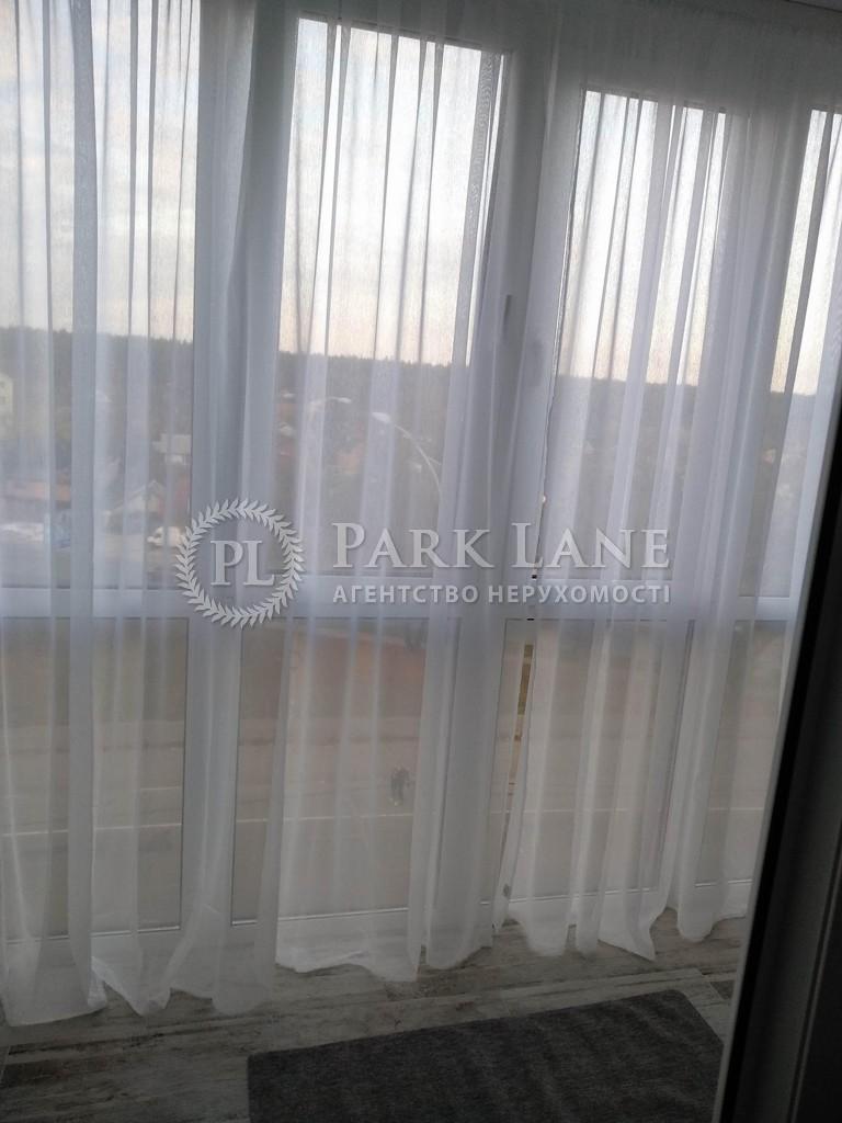 Квартира ул. Стеценко, 75а, Киев, Z-421248 - Фото 15