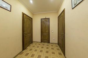 Квартира K-27002, Кільцева дорога, 1, Київ - Фото 15