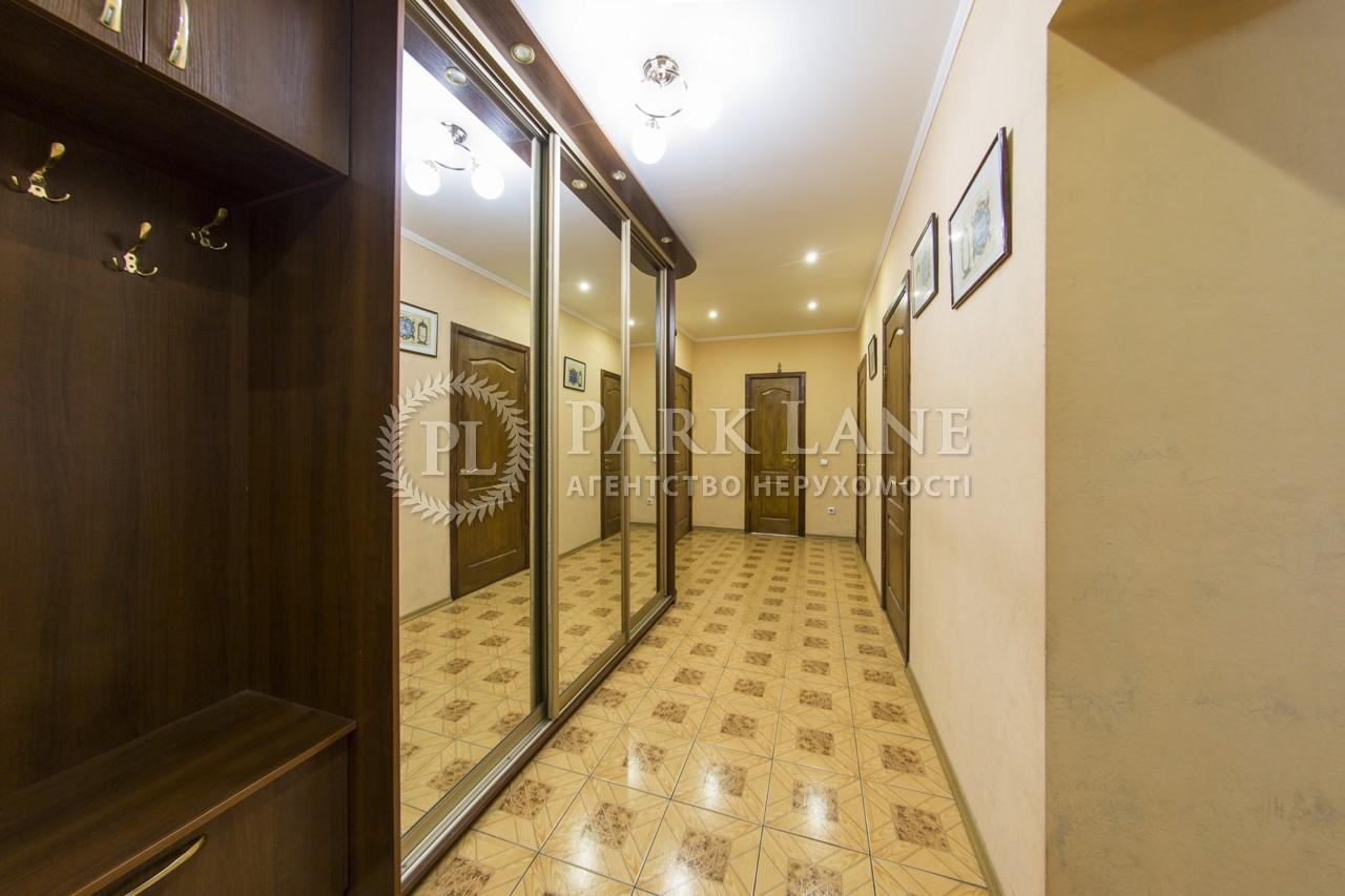 Квартира K-27002, Кільцева дорога, 1, Київ - Фото 17