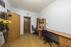 Квартира K-27002, Кільцева дорога, 1, Київ - Фото 8