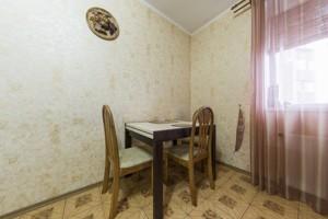Квартира K-27002, Кільцева дорога, 1, Київ - Фото 10