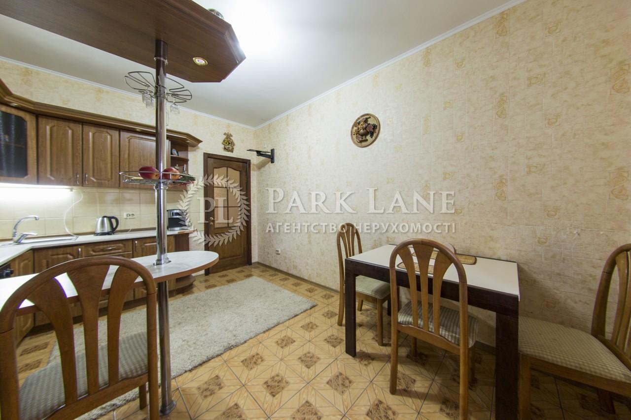 Квартира K-27002, Кільцева дорога, 1, Київ - Фото 12