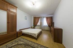Квартира K-27002, Кільцева дорога, 1, Київ - Фото 5