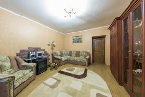 Квартира K-27002, Кільцева дорога, 1, Київ - Фото 4
