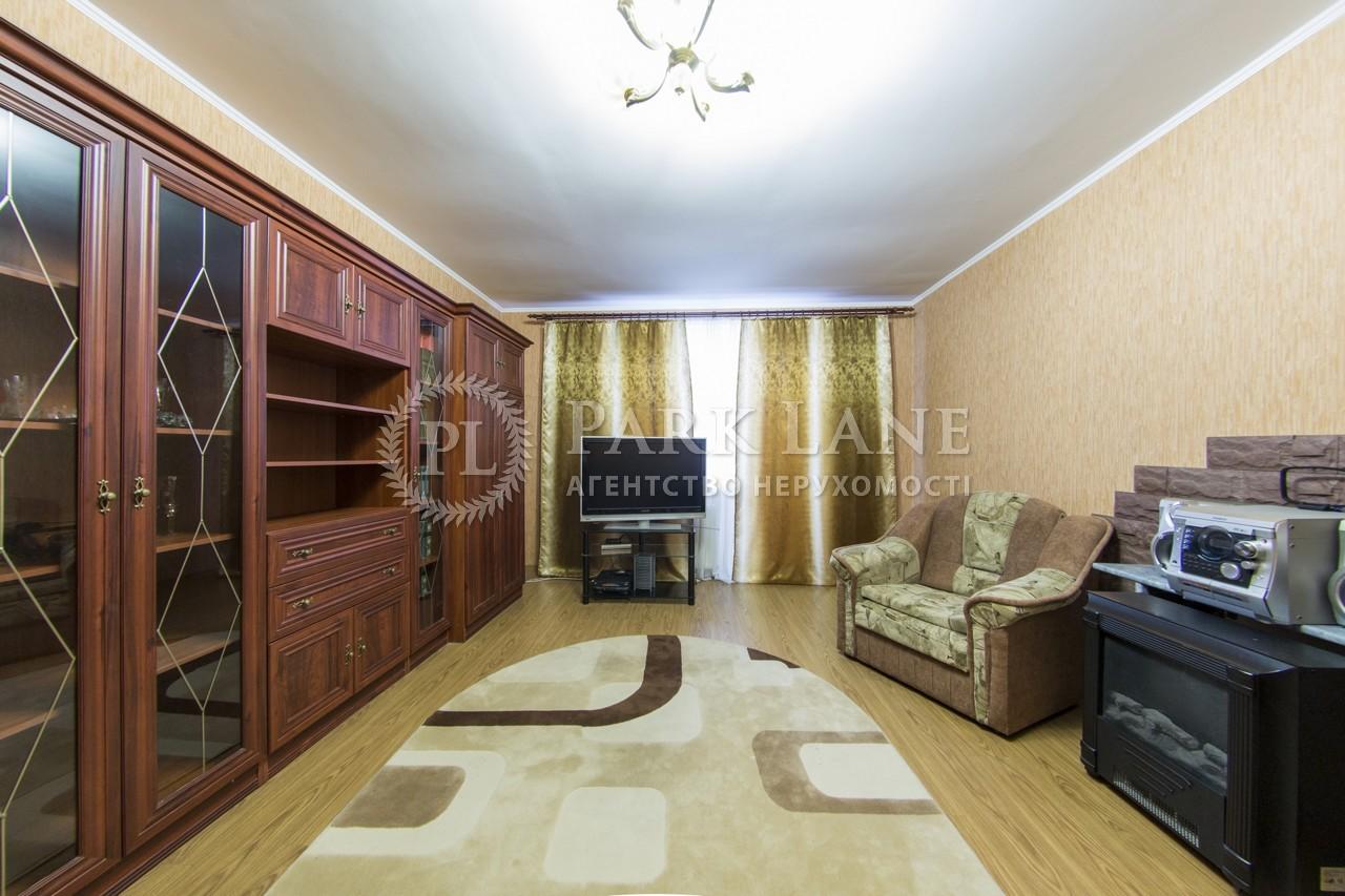 Квартира K-27002, Кільцева дорога, 1, Київ - Фото 1