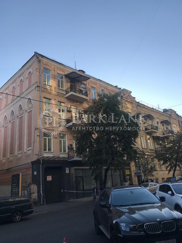 Офіс, B-102540, Ярославів Вал, Київ - Фото 1