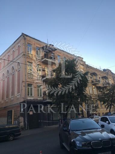 Office, Yaroslaviv Val, Kyiv, B-102541 - Photo