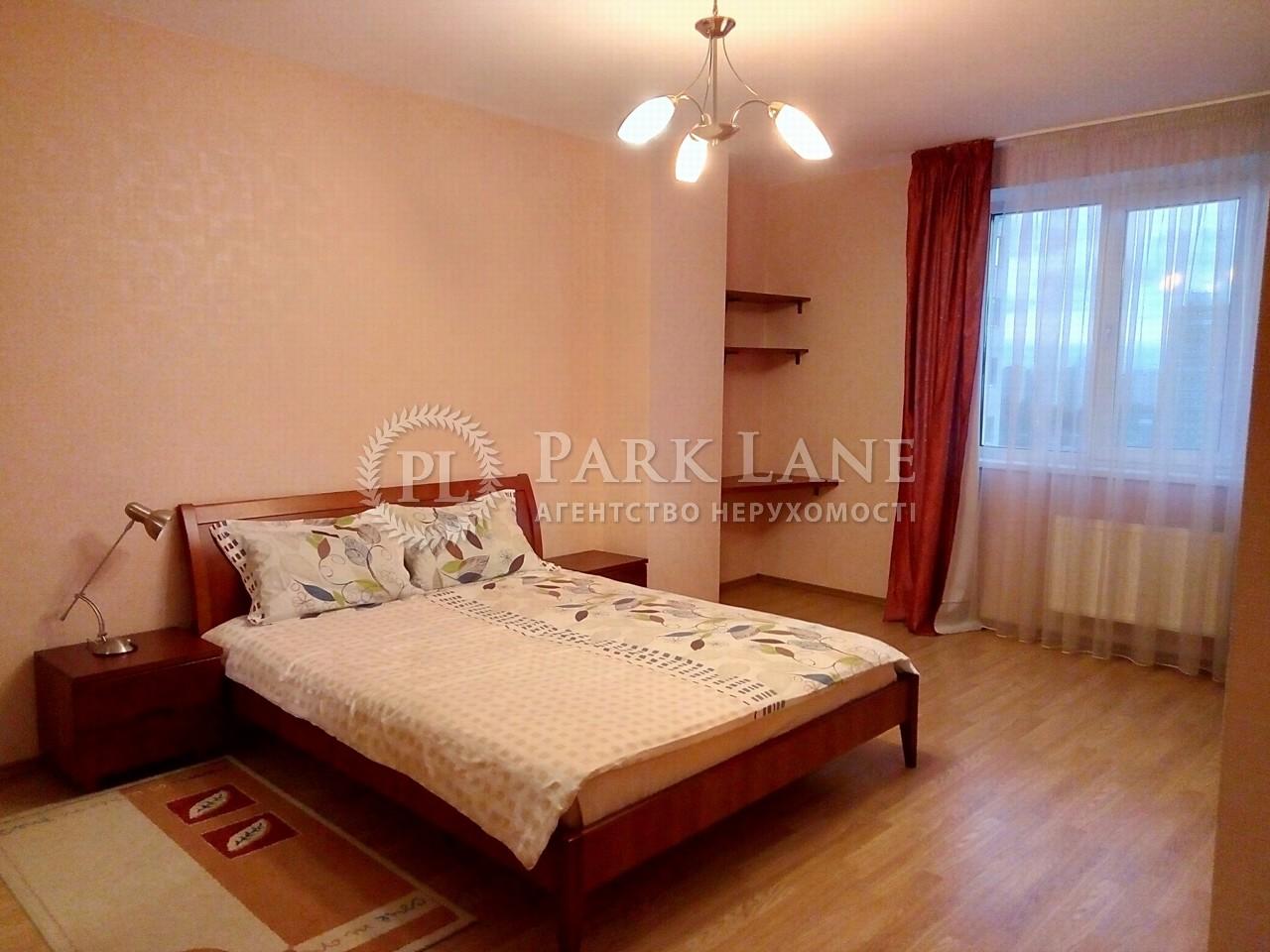 Квартира ул. Шумского Юрия, 1а, Киев, Z-635633 - Фото 4