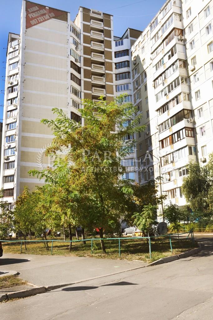 Квартира ул. Ахматовой, 6, Киев, R-31156 - Фото 3