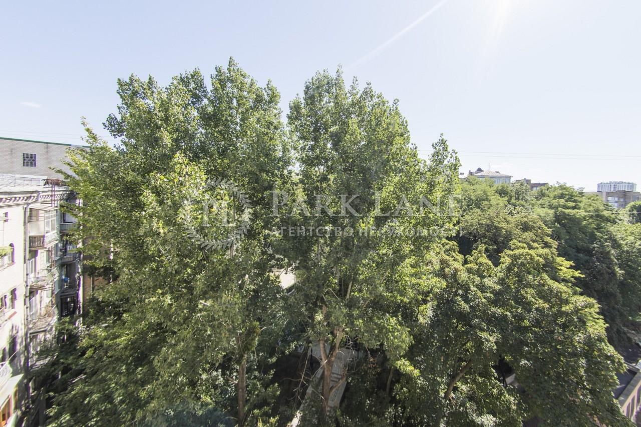 Квартира ул. Никольско-Ботаническая, 14/7, Киев, L-25574 - Фото 18