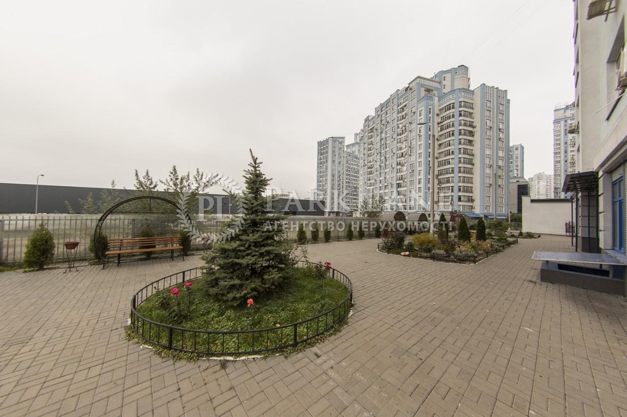 Квартира Бажана Николая просп., 8б, Киев, L-28053 - Фото 5