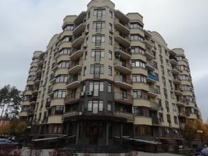 Квартира Z-791395, Пушкинская, 2, Буча (город) - Фото 1