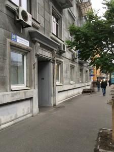 Нежитлове приміщення, B-97931, Січових Стрільців (Артема), Київ - Фото 17