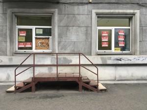 Нежитлове приміщення, B-97931, Січових Стрільців (Артема), Київ - Фото 19