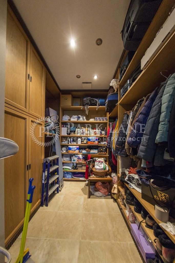 Квартира B-97895, Никольско-Слободская, 1а, Киев - Фото 25